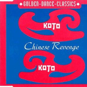 Koto альбом Chinese Revenge