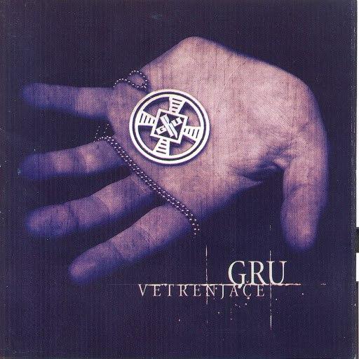 Gru альбом Vetrenjace