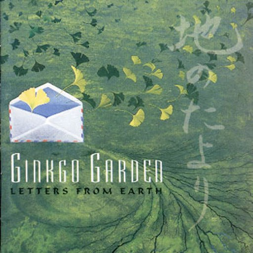 Ginkgo Garden альбом Letters from Earth