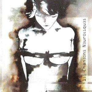 Neuroticfish альбом Les Chansons Neurotiques