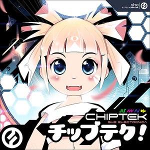 She альбом chiptek