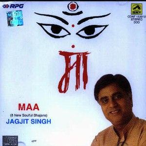 jagjit singh discography free download