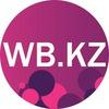 Wb.kz - одежда, обувь, аксессуары. Казахстан