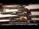 Пенсионер хранил дома револьверы, пистолеты, гранаты и 12 тысяч боеприпасов