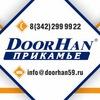 Автоматические гаражные ворота|рольставни|Двери|