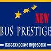 Автобус Мариуполь(Бердянск)-Москва-Мариуполь