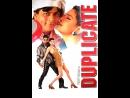 "Advertising the movie ""Duplicate"""