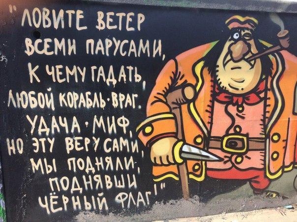 Фото №456239244 со страницы Дмитрия Тыквы