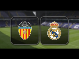 Валенсия - Реал Мадрид. Подробный обзор матча ⚽ 16 тура Чемпионата Испании 🏆🇪🇸 2016/17