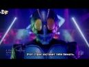 Dragonfox Mitsuhiro Oikawa Who's That Guy Super Hero Taisen GP Kamen Rider Sangou Theme RUSUB