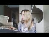 🎶ROCKABYE- CLEAN BANDIT (Классный кавер от шикарной блондинки)