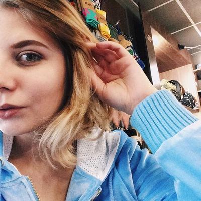 Валерия Солнечная