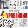 Торговый центр Муравейник г.Нурлат