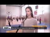 Наталья Пичужкина, Наталья Власова, Полина Аверина в Балахне