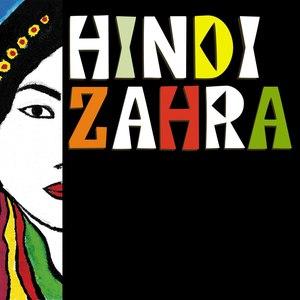 Альбом Hindi Zahra Hindi Zahra