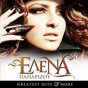 Helena Paparizou альбом Greatest Hits & More