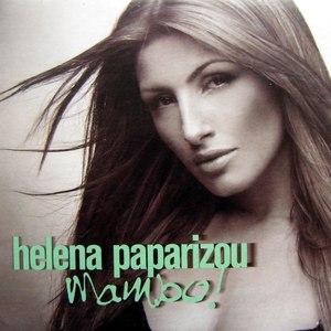 Helena Paparizou альбом Mambo