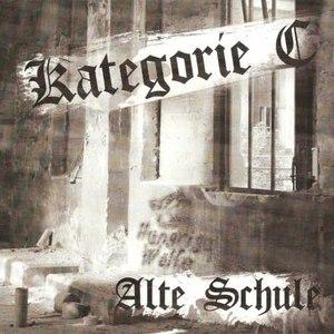 Kategorie C альбом Alte Schule