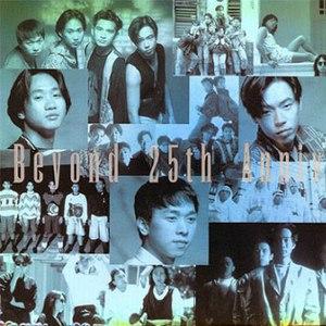 Beyond альбом BEYOND - 25周年