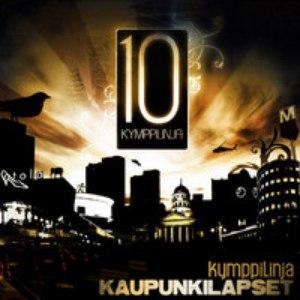 Kymppilinja альбом Kaupunkilapset
