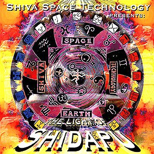 Shiva Shidapu альбом The Isra Alien-dance Into the Sun / The Light of Shidapu