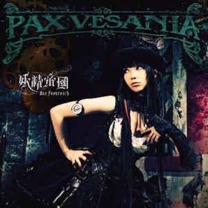 Yousei Teikoku альбом PAX VESANIA