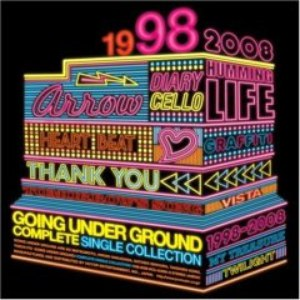 Going Under Ground альбом Complete Single Collection 1998-2008