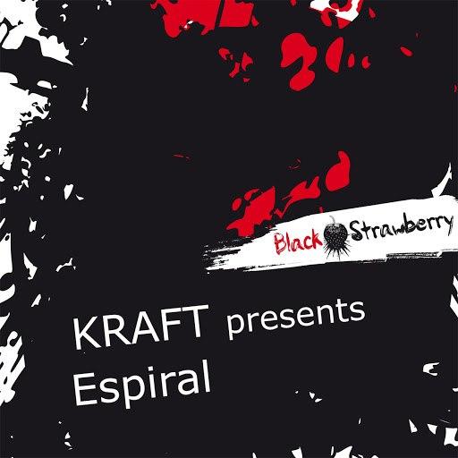 kraft альбом Espiral