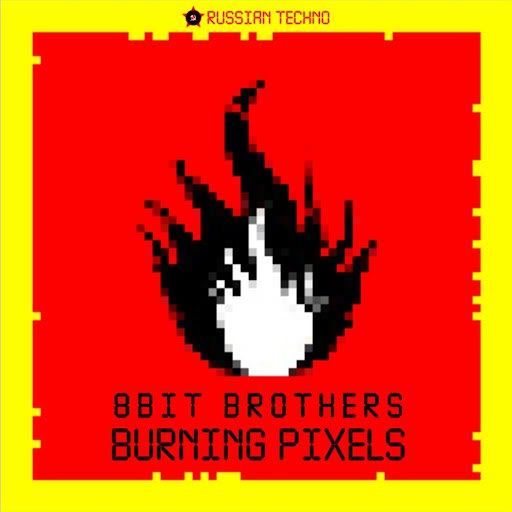8bit Brothers альбом burning pixels