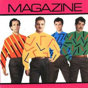 Magazine альбом Magazine