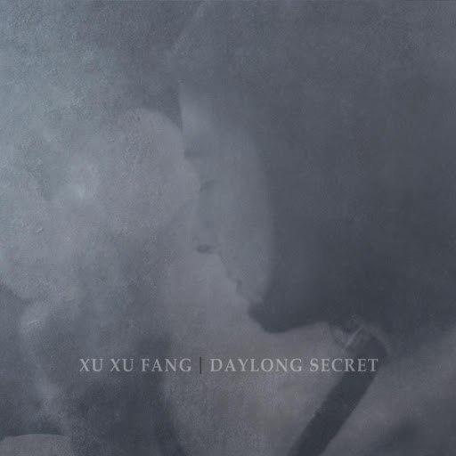 Xu Xu Fang альбом Daylong Secret
