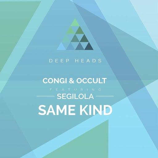 Congi альбом Same Kind
