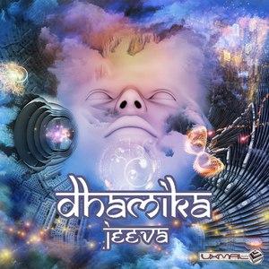 Dhamika альбом Jeeva