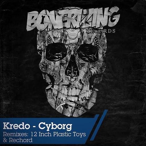 Kredo альбом Cyborg