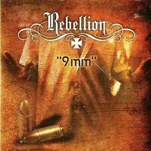 Rebellion альбом 9mm