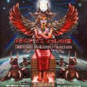 Astral Projection альбом Back To Galaxy