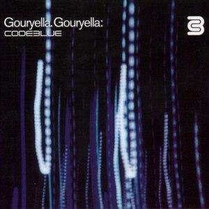 Gouryella альбом Gouryella