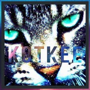 Kotkee альбом Kotkee EP
