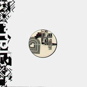 Kiki альбом Luv Sikk
