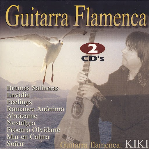 Kiki альбом Guitarra Flamenca - Flamenco Guitar