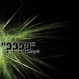 Four Question Marks альбом Aleph