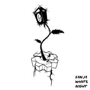 Ganja White Night альбом In The Garden