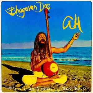 Bhagavan das альбом Ah