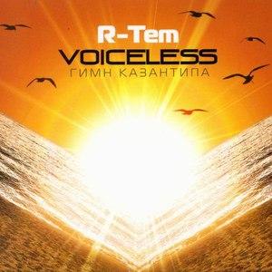 R-Tem альбом Voiceless (Гимн Казантипа)