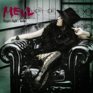 MELL альбом Virgin's high! / kicks!