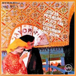 Oscar Peterson альбом Oscar Peterson Plays The George Gershwin Songbook
