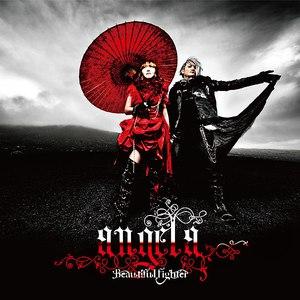 Angela альбом Beautiful fighter
