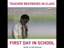 A physics teacher entertains a class of bored students with his amazing beatboxing skills!