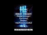 Сергей Ушаков l Трейлер концерта (Agent Smith)