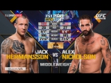 UFC Fight Night 109 Джек Херманссон vs Алекс Николсон обзор боя